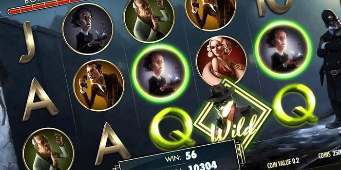 online casino bonus guide r